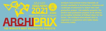 АГГФ и Archiprix International